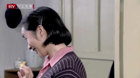 金婚: 佟志回家连口热饭都吃不上, 也没地方睡, 对文丽心灰意冷
