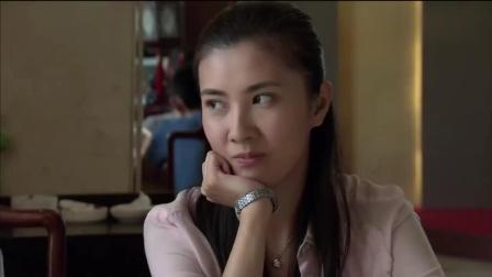 苏萌吃饭偶遇韩春明, 没想到他是饭店老板, 气氛尴尬了!