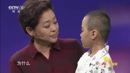 等着我: 6岁男孩得白血病后被抛弃, 做骨穿刺不打麻药, 观众哭了