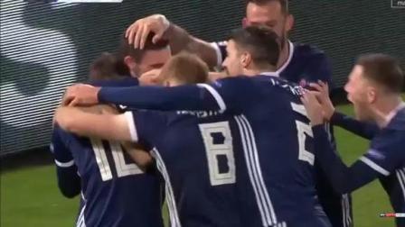 欧国联-苏格兰3-2以色列 福雷斯特帽子戏法
