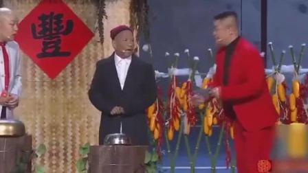 宋小宝和程野争相赵海燕, 飚高音《青藏高原》没