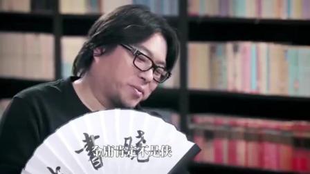 晓说: 高晓松直言金庸老先生不是侠, 他认为侠都是没有什么文化!