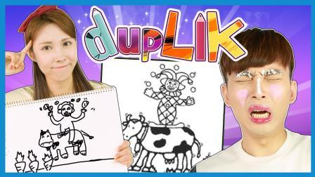 凯文和凯利的Duplik发挥想象绘画游戏