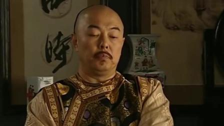 铁齿铜牙纪晓岚: 和珅最怕的人来了, 皇上暗示纪晓岚, 和珅你自己玩去吧