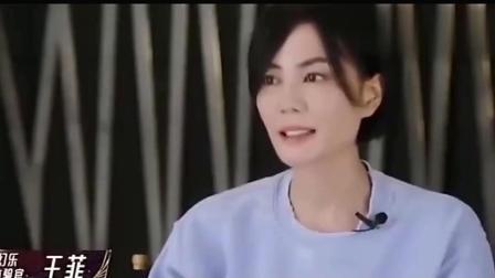 记者问王菲打算什么时候与谢霆锋要孩子, 王菲的回答意外了全场!