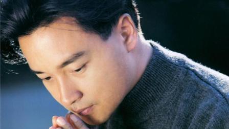 张国荣最帅气现场, 一曲《风继续吹》举止优雅, 歌声迷人