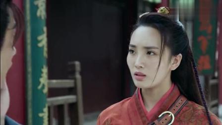 回到明朝当王爷: 杨凌救了马怜儿 结果却被当成流氓 还挨了一巴掌