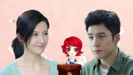 天津妞: 看韩东君的花式追妻之路, 有哪些错误示范?