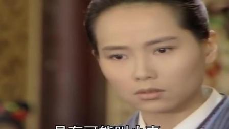 白素贞害怕陈伦抄家 就把保安堂给转让了 担心许仙有牢狱之灾!