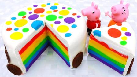 儿童太空沙DIY:教孩子们用彩泥制作七彩虹漂亮蛋糕 儿童乐趣玩具童谣歌曲