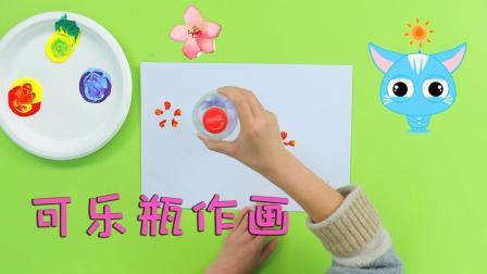 玩疯了方大手不吃鱼 身边的任何东西都可以成为孩子创作绘画的工具