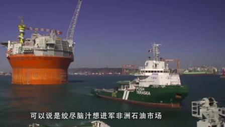 中国援助非洲这么多年终于有了回报, 800亿桶石油随便开采, 美日等国急红了眼
