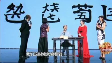 81岁古琴博士实力科普, 全是汉字的琴谱却一个不认识!