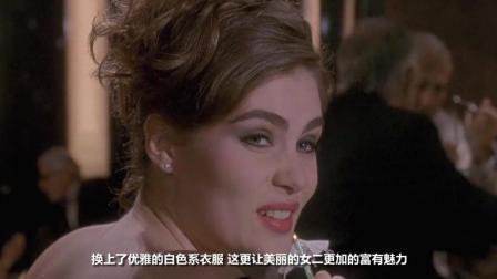 4分钟看懂法国虐恋电影《苦月亮》, 老男人和大学生的恋情, 就像狂欢与狂欢之后的垃圾场