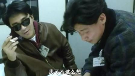 《咖喱辣椒》星爷和张学友斗嘴, 好似两位段子手