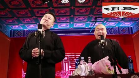 老相声, 张鹤伦、郎鹤焱的新编《依兰爱情故事》, 好悲伤的歌曲