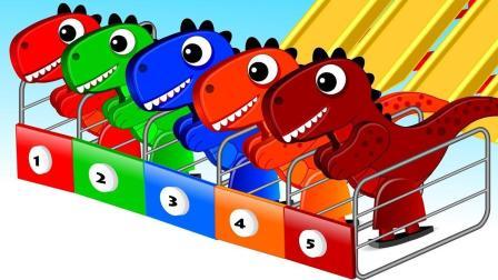 彩色小恐龙玩具玩滑梯