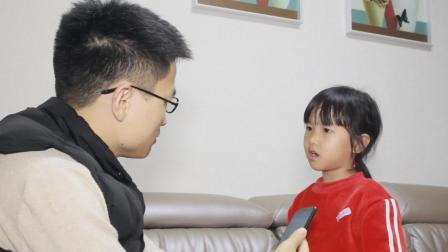 父亲沉迷手机不能自拔, 女儿说的一番话让爸爸后悔了