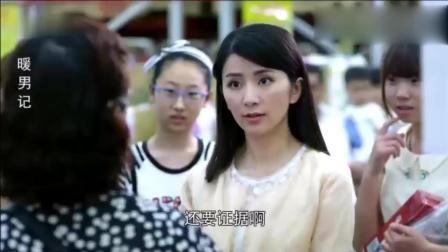 暖男记: 梁馨被大家围住, 指指点点, 佟俊铭强势将梁馨带走