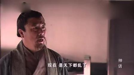 神话-大秦快要灭亡, 小川决定组建队伍救出玉漱!