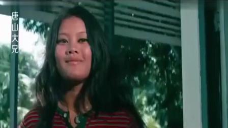 唐山大兄: 这个阿姨有点坏, 郑潮安正在战斗!