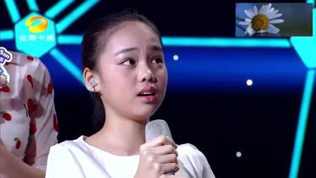 韩红都流泪了, 11岁小女孩演绎《天亮了》唱哭观众