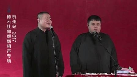 岳云鹏孙越台上聊防盗裤聊天挺开心, 观众神配合!