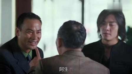 真正的黑道教父级别人物, 蒋先生遇到他都要弯九十度的腰