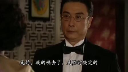 名媛望族, 富豪偶遇穷女孩, 讽刺她说英语是交际花, 穷女孩的反击让他尴尬!