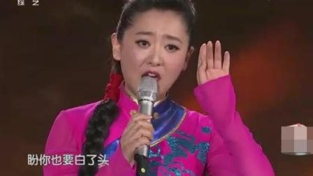 央视主持月亮姐姐唱《走西口》, 郭兰英: 唱的很好听