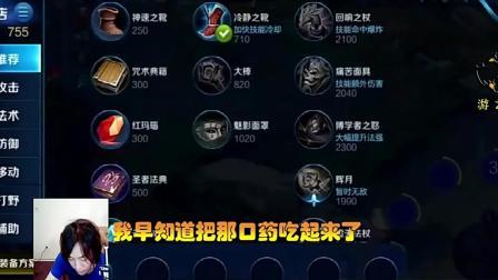 张大仙: 干将都给猴子敲惨了, 连续死