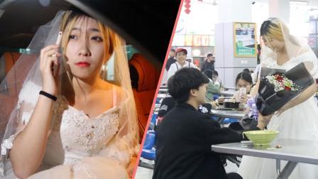 女生学校食堂求婚毕业男友, 勇气让人钦佩!