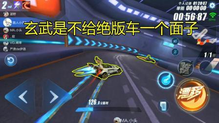 QQ飞车手游: 圣殿骑士已经绝版啦, 是时候去排位秀一波操作!