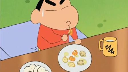 蜡笔小新: 又吃大餐! 小新家今天要吃西班牙料理哦, 好羡慕