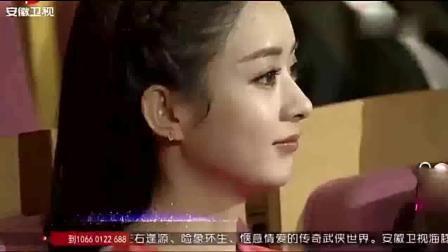 杨钰莹现场演唱《爱的供养》台下众星云集, 为她尖叫助威!