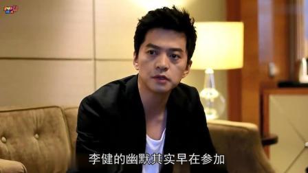 沈梦辰问李健为什么唱完歌后都要吃橘子, 他回答让人想笑
