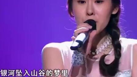 张碧晨唱《后会无期》唱得太深情太好听了!