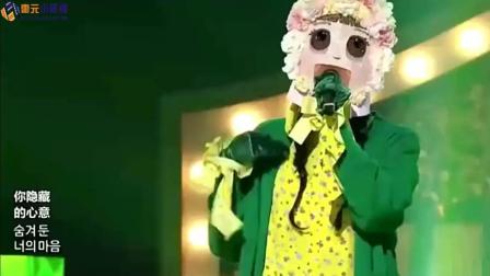 周洁琼上韩国蒙面歌王, 摘下面具那一刻台下的女生都尖叫了