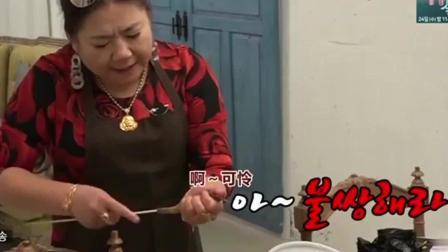 《妻子的味道》中国公公不敢整八爪鱼, 拿刀手直抖, 韩国人乐了!