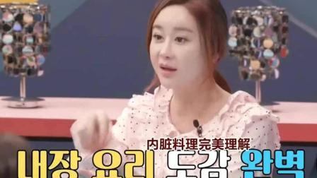 中国婆婆在韩国节目里展示了一下厨艺, 韩国人看得要流口水了吧!