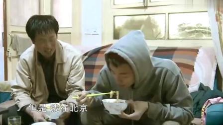 变形计: 林依轮儿子带母亲感谢恩人, 恩人不在儿子哭了!