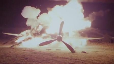 夜袭机场,鬼子还不知道咋回事呢,飞机已经让炸没了