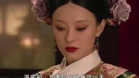 甄嬛传: 祺贵人一句傻话, 甄嬛保全了果郡王的儿女, 还彻底扳倒皇后!