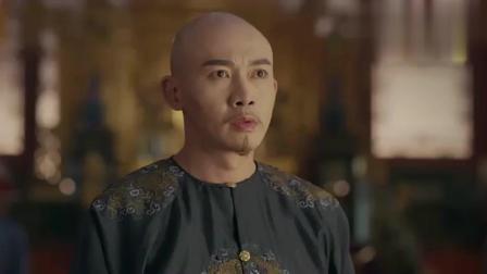 延禧攻略: 额娘的房间着火了, 皇帝给贴身太监一个莫名的眼色