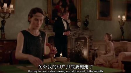《唐顿庄园》大小姐和二小姐微妙的关系, 就算在老爷面前也从不遮掩