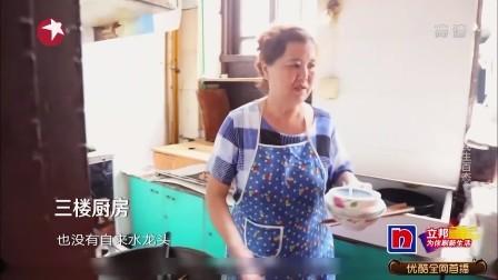 上海黄金地段的房子逐渐暴露安全隐患,居民们叫苦不迭,是时候进行一番改造啦