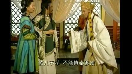 《天地争霸美猴王》唐僧出来认爹娘, 亲生父亲还管儿子叫大师