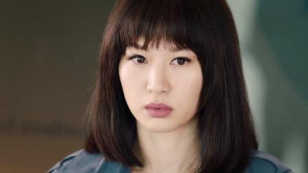 徐子珊人物预告,性格多变身份成谜