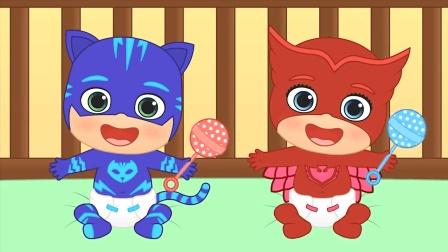 哇! 小宝宝穿上睡衣小英雄们的衣服瞬间变成好可爱的猫小子呢!
