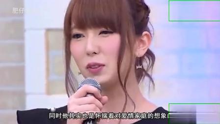 30岁的波多野结衣公开择偶标准, 希望获得美满婚姻, 想嫁中国男人